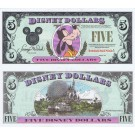 "1993 ""A"" $5 UNC S/N A00596334A Disney Dollar - Goofy front with Disney World on back - Mickey's 65th Birthday Series from Disneyland  ~ © DizDollars.com"