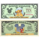 "1997 ""A"" $10 UNC RARE 2 Consecutive Disney Dollar - Simba front with Sorcerer Mickey on back - Time to Remember the Magic 25th anniversary Walt Disney World Series from Disneyland ~ © DizDollars.com"