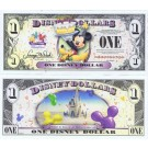 "2009 ""T"" $1 RARE UNC 4 DIGIT 2 Consecutive S/N T00008495 - 496 Disney Dollar - Mickey and Pluto with Cake front with Cinderella's Castle in Clouds on back - Celebrate You series from Disney Store ~ © DizDollars.com"